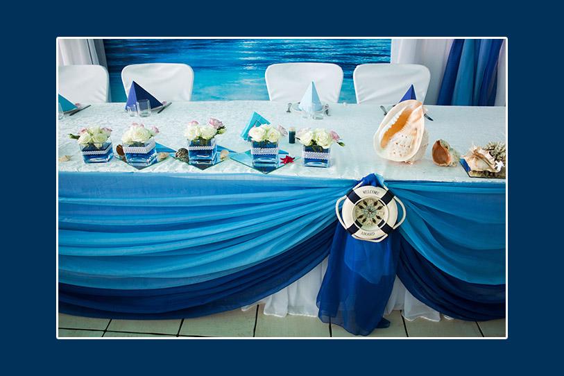 Meeresthema Hochzeit