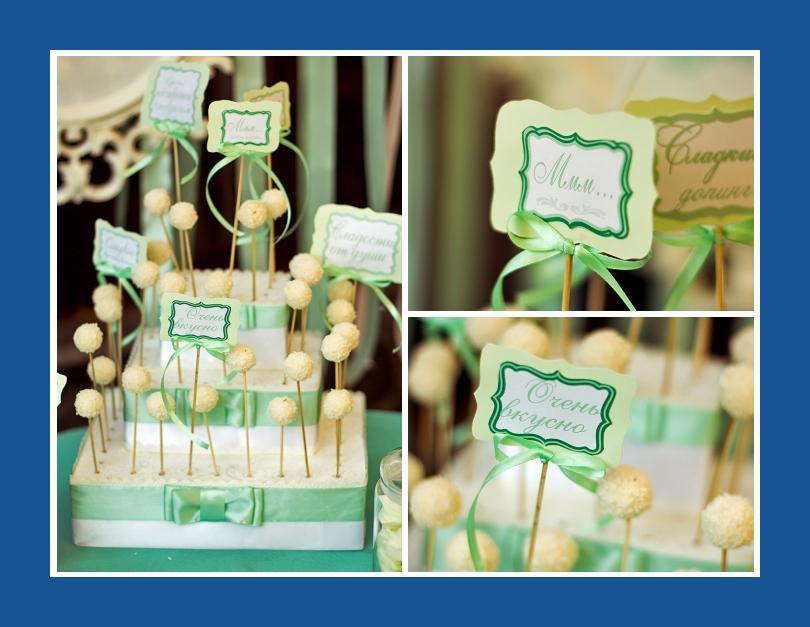 Hochzeitstorte Mint Tuerkis mit schildern dreistoeckig