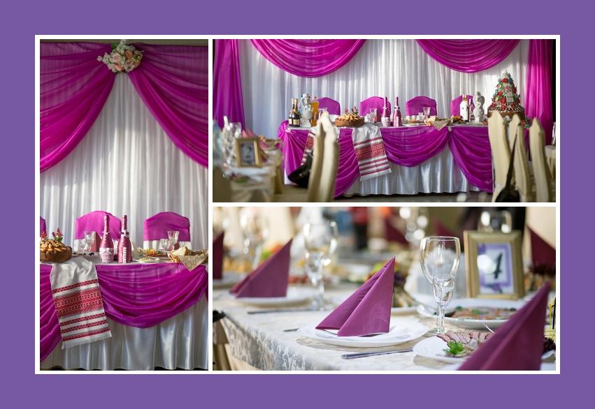 Ukrainische Hochzeit Deko